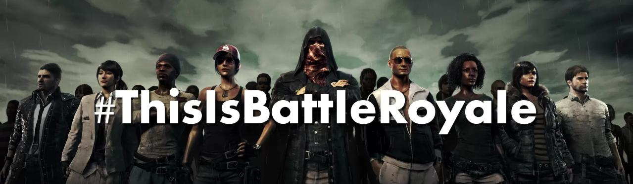 Как выиграть в PlayerUnknown's Battlegrounds?